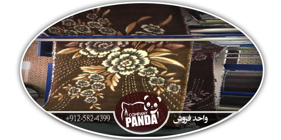 پتو مینک از کارخانه اصفهان