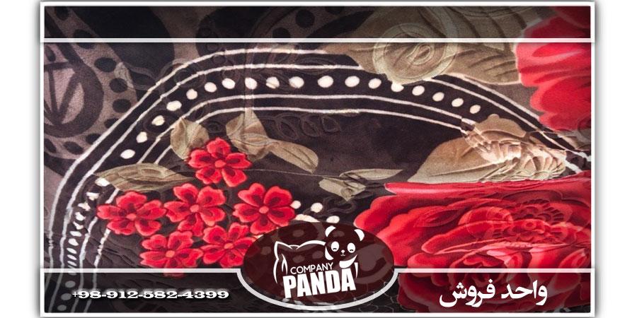 کارخانه پتو مشهد